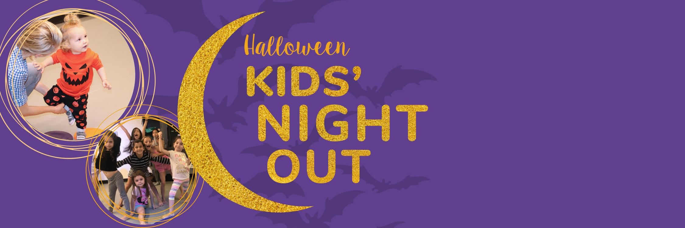 Kids' Night Out Halloween Party
