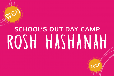 Rosh Hashanah Tout